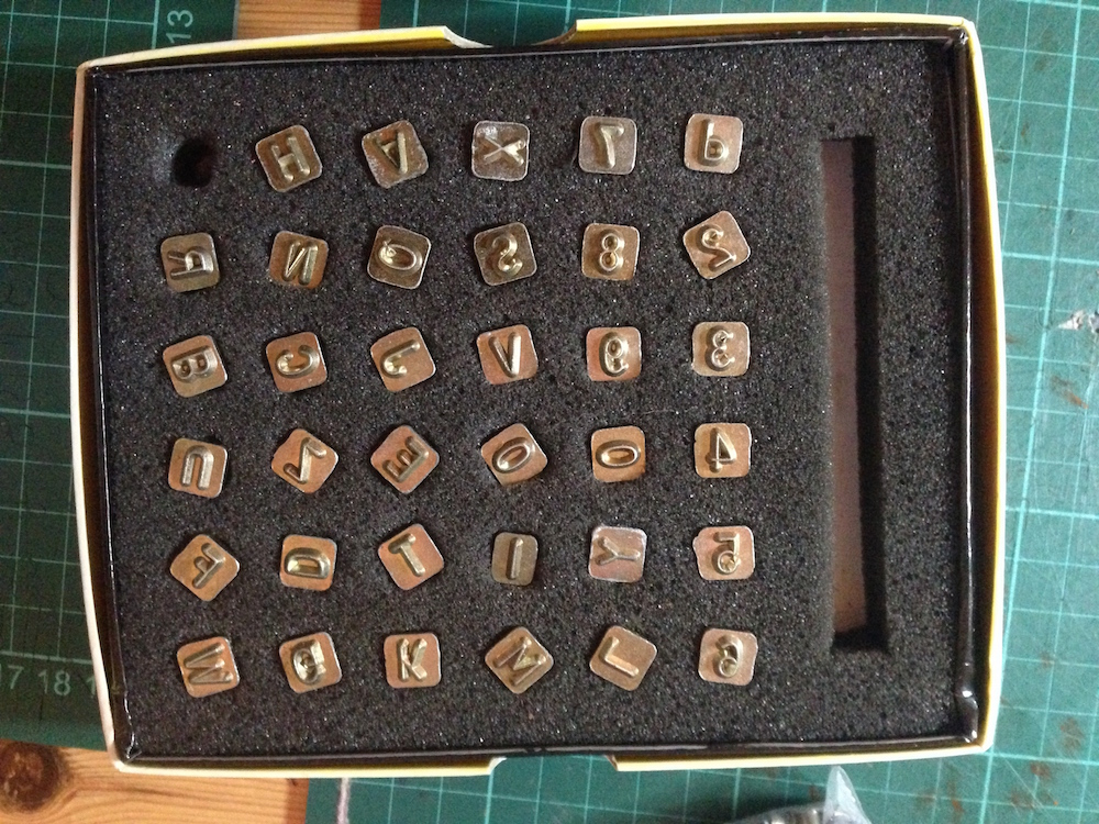 5. Safe to say I covet this set of alphabet stamps!